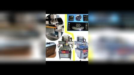 six color screen printing machines