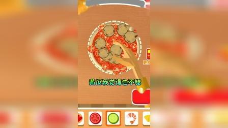 趣味小游戏你敢吃我做的披萨吗