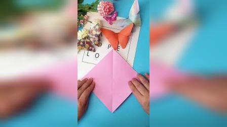 创意手工:一学就会的蝴蝶折纸,你学会了吗?