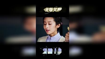 影视爆笑精选-第25集