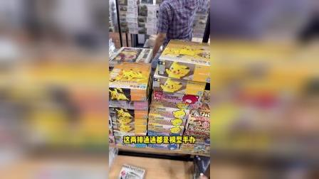 上海超大的玩具模型仓库!