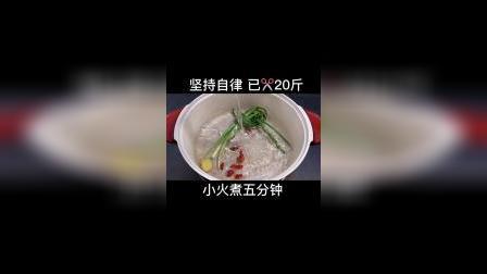 韭菜刮油汤你们爱了吗