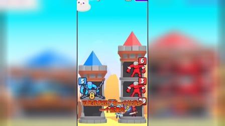 趣味小游戏:王子要来闯关,你们可以玩到多少关
