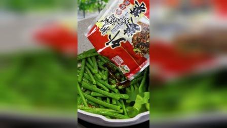 辣椒炒豆角越吃越香,实在太下饭了