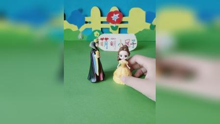 益智玩具:王后不让贝儿去玩