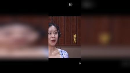 戏曲名家演唱豫剧【万众一心永向前】。