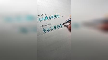 """中国传统文化中这些""""对着干""""的俗语了解一下"""