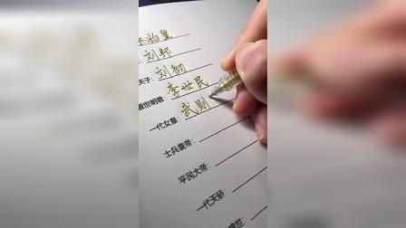 中国历史了解多一点
