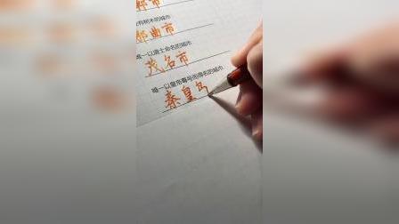 中国历史文化了解多一点