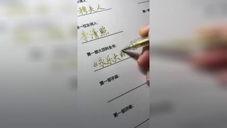 中国文化了解多一点