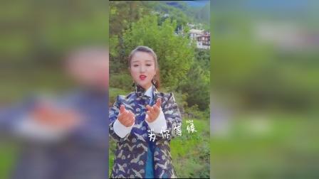 丹巴美女歌手丹巴旺姆嗨唱《海拔三千米》