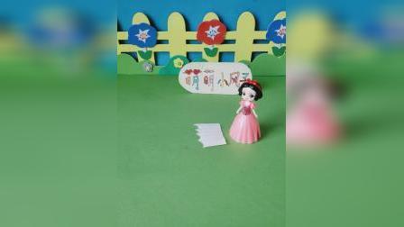 益智玩具:白雪写了日记