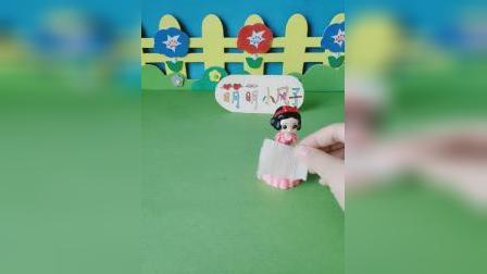 益智玩具:白雪把自己的日记本藏在了床底下