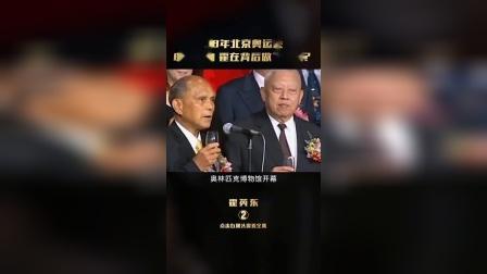 《深圳正旭佛缘》转载:北京奥运会申办成功背后的功臣。