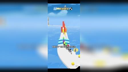 趣味小游戏:飞驰单车,你能爬到第几层?