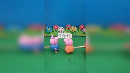 少儿益智:猪妈妈让猪爸爸做家务