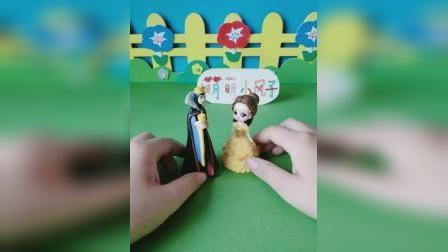 益智玩具:王后想让白雪原谅自己