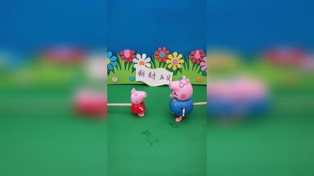 少儿益智:猪爸爸教佩奇学习古诗