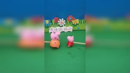 少儿益智:猪妈妈和佩奇去逛超市了