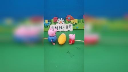 少儿益智:佩奇想给猪爸爸要钱