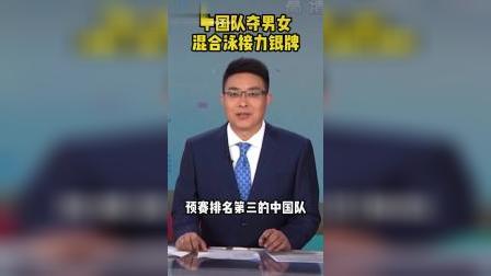 徐嘉余 闫子贝 张雨霏 杨浚瑄联手摘银。