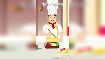 九渊冥泽(186):那是属于爸妈之间的爱情