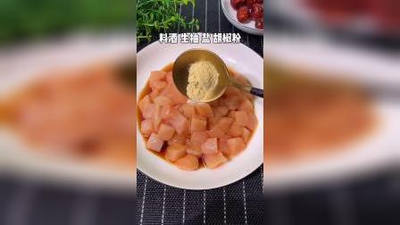 外酥里嫩‼️一口一粒停不下来的炸鸡米花!