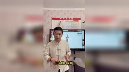 刘永川皮神经松解术治疗不敢大步走路的讲解与治疗