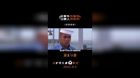 真实事件改编电影,史上最硬核黑人(上)