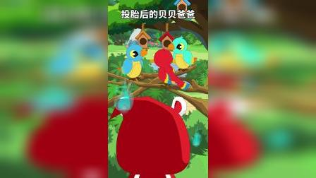 村头胖鹅(175):千万不要在动物面前打架!