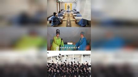 梁祝同学情(川剧《柳荫记》访友片段)