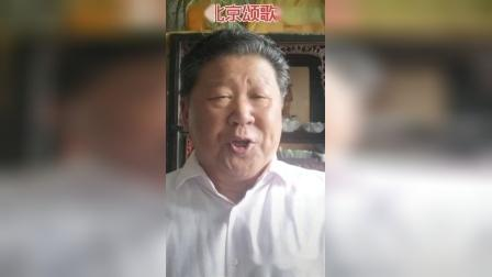 北京颂歌B (2)