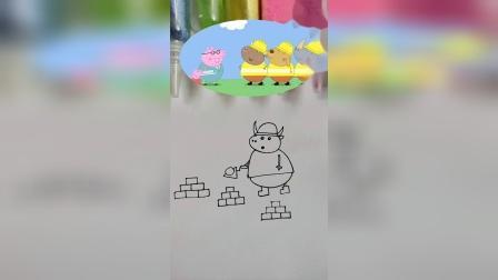 小猪佩奇简笔画,完成了最重要的部分!