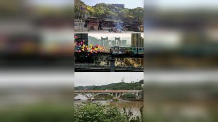 2021新重庆宣传片
