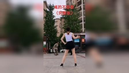 昭阳公园健身操----真的不容易