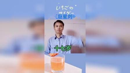 天王刘德华十七岁我的表演2