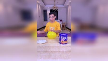 串气球挑战,你能挑战成功吗?