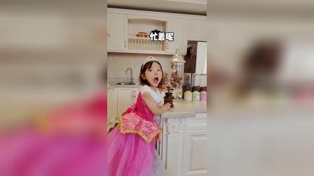 公主的下午茶你爱了吗,姐妹日常!