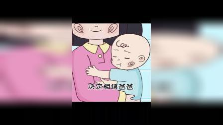 少儿亲子动画:爸爸第一次给宝宝洗澡,有点不知所措