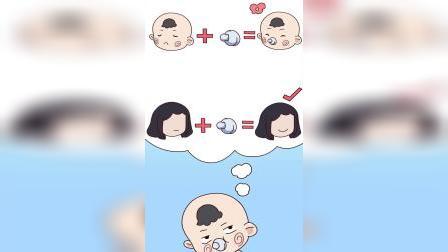少儿亲子动画:宝宝爱妈妈,愿意把最爱的东西给妈妈