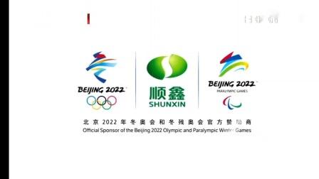 BTV-北京卫视 13时报时+繁星北京+ID 15s