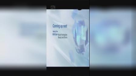 CGTN纪录频道 精彩纪录(Highlights)黑龙江