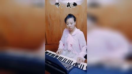 老师我想你 电子琴演奏 天使演奏