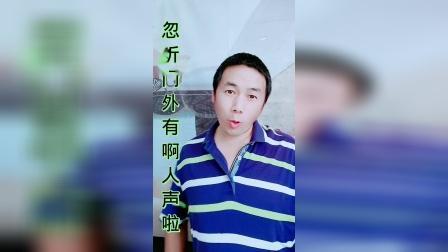 cjj民间小调《吃黄连》20210910