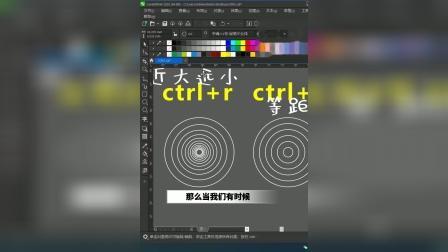 cdr中的命令技巧