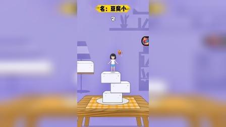 豆腐小女孩小游戏 小伙伴们千万不要跳到100层不然….