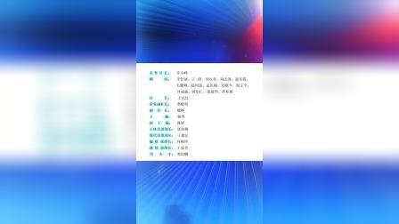 庆贺《气象诗刊》出刊300期