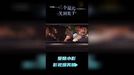 影视爆笑精选—第31集