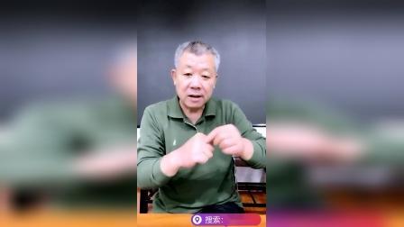9.14直播--吕晓峰-筋结点特效针刺法—让你挺起腰杆!