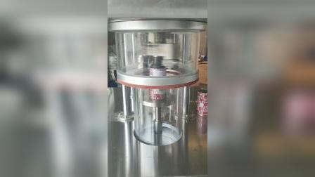 供应中周海精致大米包装-半自动抽真空充氮封罐.广州市方圆机械公司